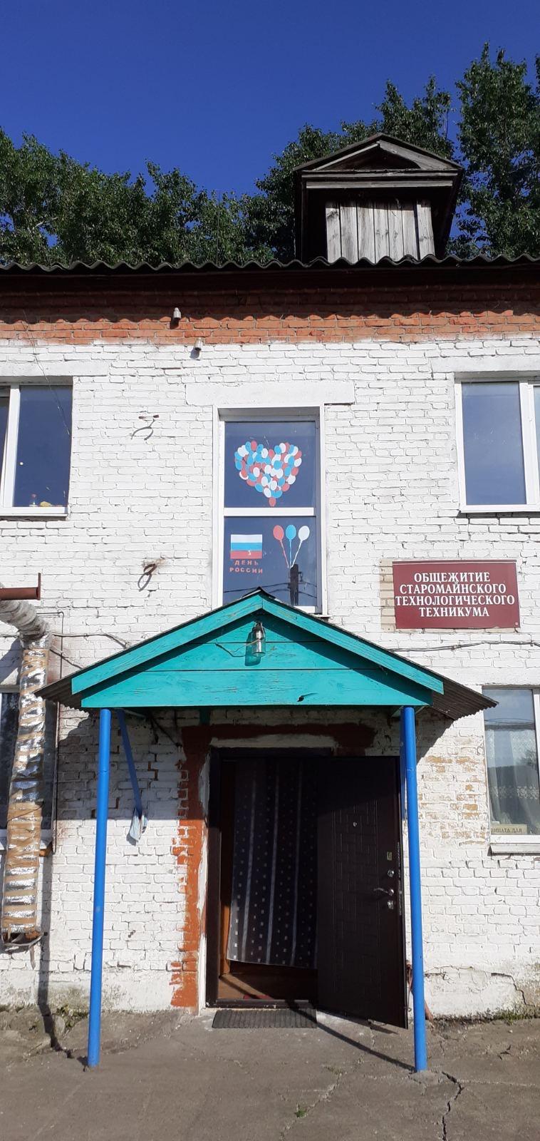 окна россии общеж