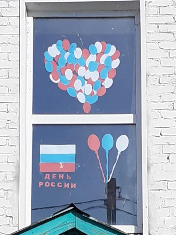 окна россии общ 2